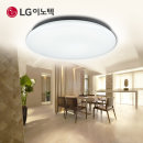 LED방등/조명/등기구 LED조명등 한지원형방등 30W LG칩