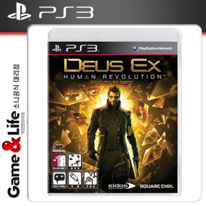 PS3 데이어스 엑스 휴먼 레볼루션