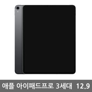 MH)애플 아이패드프로 3세대18년 12형 WIFI 256GB