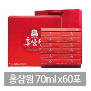 정관장홍삼원70mlx60포