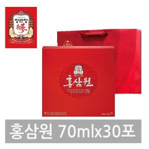 정관장 홍삼원70mlx30포