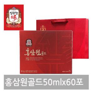정관장 홍삼원골드50mlx60포