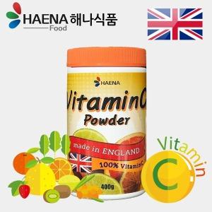 DSM제조 영국산 100% 정품 비타민C 분말 500g