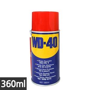 나바캠 WD-40 방청윤활제 녹제거 습기 잡음제거 360ml