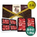 비앤피월드 소갈비 갈비 세트 찜갈비 선물세트 1.8kga