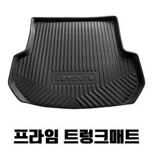 (프라임) 프라임 트렁크 매트 현대 아이오닉-EV 코나-EV