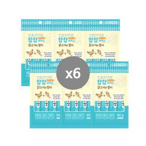 �y�y 닭고기와참치 60g x6개/짜먹는애견간식/1091f