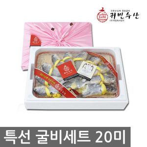 영광법성포굴비 설전도착 발송일예약 선물용5호 20미