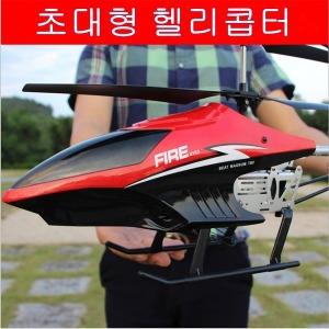 rc헬기/rc  초대형 헬기/80cm 빅사이즈 헬기/최신형