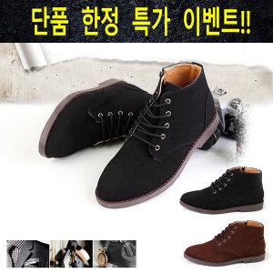 블랙 단품특가 블랙케이 BK3103 워커 국산 발짱