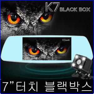 범국민 Full HD 2채널 터치 블랙박스 K7 출장장착