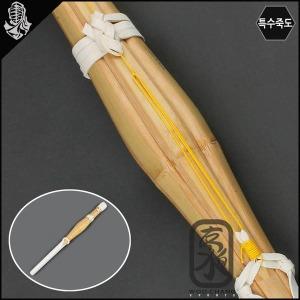 검도용품/죽도/실내연습용죽도(6쪽)-양손연습용70cm