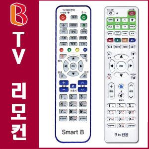 SK BTV/브로드밴드리모콘/SK셋탑박스/비티비리모컨