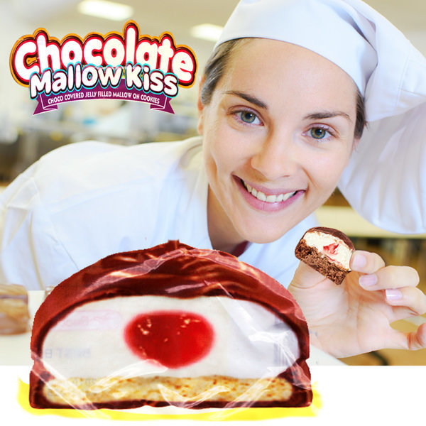쫀득 부드러운 초콜릿멜로키스 25개입 1봉지