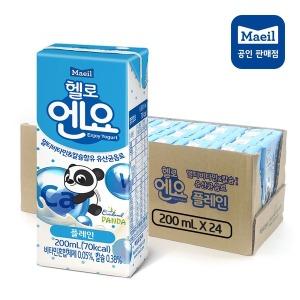 헬로엔요 플레인200ml 24팩/요구르트/우유/어린이음료