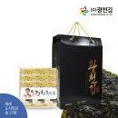 달인 김병만의 재래 도시락김 선물세트 27봉