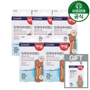 해피홈 탄력 아쿠아 밴드 (표준형) 20매 x 5팩 + 증정