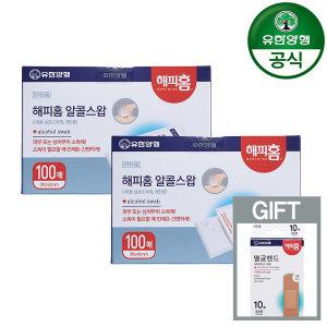 해피홈 알콜스왑 소독솜 100매 x 2박스+증정:밴드10매