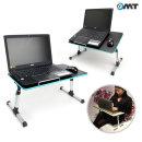OMT 접이식 노트북 좌식 테이블 책상 ONA-Q8 민트