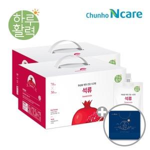 하루활력 여성건강 시크릿 석류 70ml 30팩 1+1증정