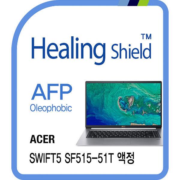 에이서 스위프트5 5 SF515-51T 액정보호필름 1매
