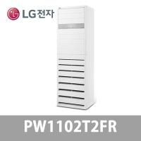 LG 냉난방기 PW1102T2SF/PW1102T2FR 기본설치포함
