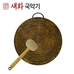 새화국악기 사물놀이 징 - 유치원징/소징/대징