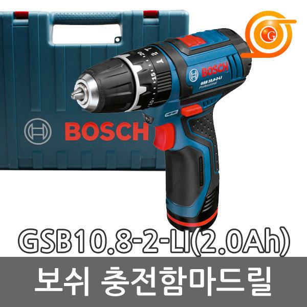 BOSCH 충전햄머드릴/GSB10.8-2-LI/10.8V/2.0AH/2배터