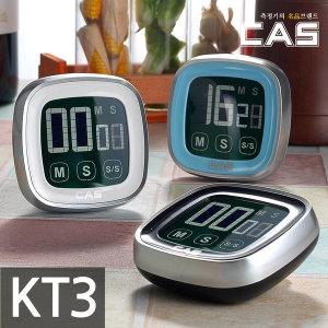 카스(CAS) 터치형 디지털 타이머 KT3 1년무상 AS