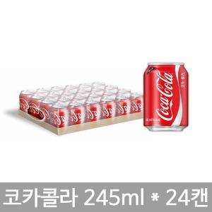 코카_코카콜라 245ml x24개 업소용/탄산/음료/