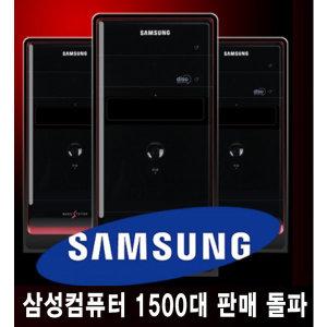 삼성 i7 /램8G/ssd250G/GTX750/윈10(빠름)