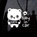 루리앤메리곰곰이의 Baby in Car 가로 170 초보운전