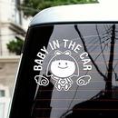 루리앤메리콩자의 베이비인더카 61 초보운전 스티커