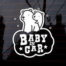 루리앤메리엄마 아기곰의 베이비인카 04 초보운전