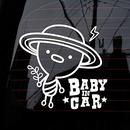 루리앤메리우주아기 베이비인카 07 초보운전 스티커
