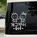루리앤메리개구쟁이 탑승중3 21 초보운전 스티커
