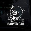 루리앤메리천사곰 베이비인카 37 초보운전 스티커