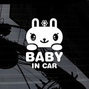 루리앤메리귀여운 토끼의 베이비인카 38 초보운전