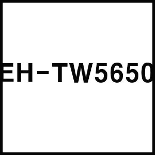 (EPSON) EH-TW5650  엡손전문몰 에이브이랜드
