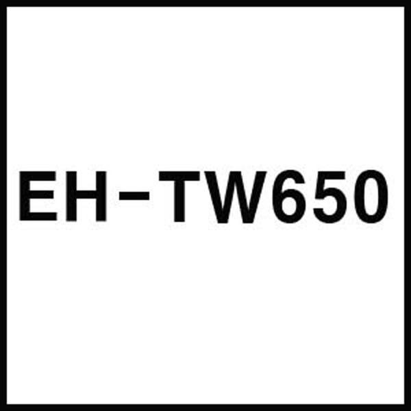 (EPSON) EH-TW650    엡손전문몰 에이브이랜드
