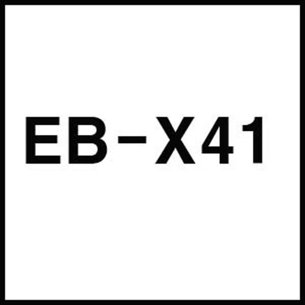 (EPSON) EB-X41    엡손전문 에이브이렌드