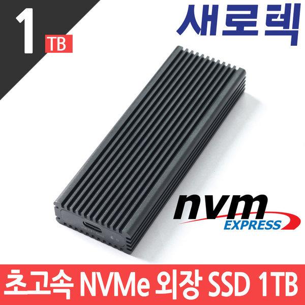 새로텍 FLEX DRIVE F1 NVMe SSD 포터블 외장SSD 1TB