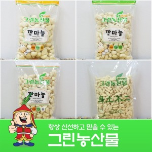 2019년도 국내산 햇깐마늘/500g/소중대왕/당일발송