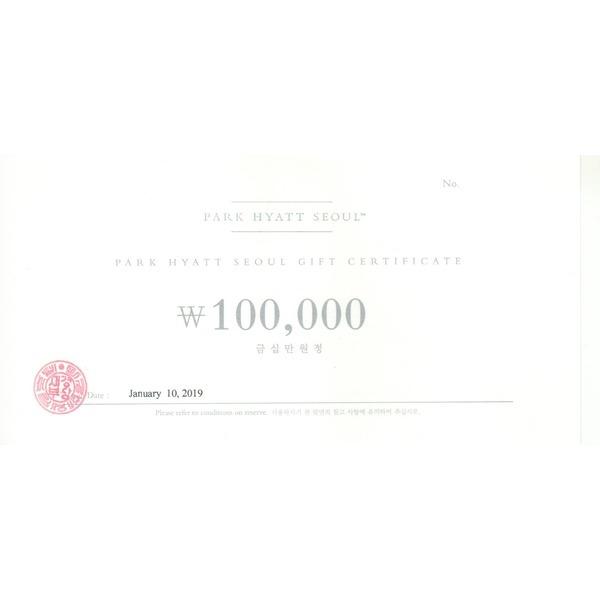 파크하얏트호텔상품권 10만원권