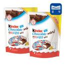킨더초콜릿 미니T-22 / 페레로로쉐/초콜렛/수입과자