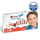 킨더초콜릿 8T /수입과자/페레로로쉐/초콜렛/아기간식