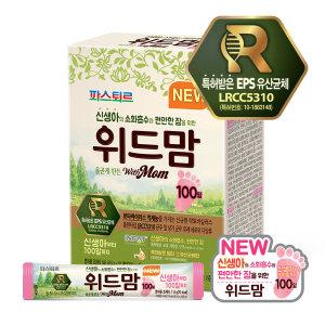 (스틱분유)NEW무항생제원유 위드맘 100일분유(20봉)