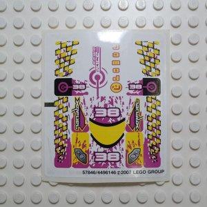 스티커/Sticker for Set 8131 중고