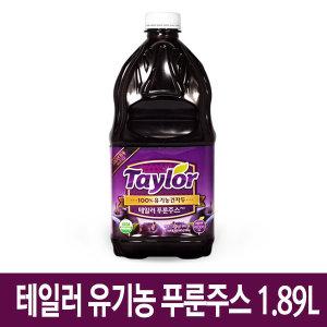 테일러 유기농 푸룬주스 1.89L