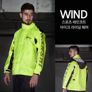 KOCHA 윈드 바이크 라이딩웨어 성인 남성 우비 비옷